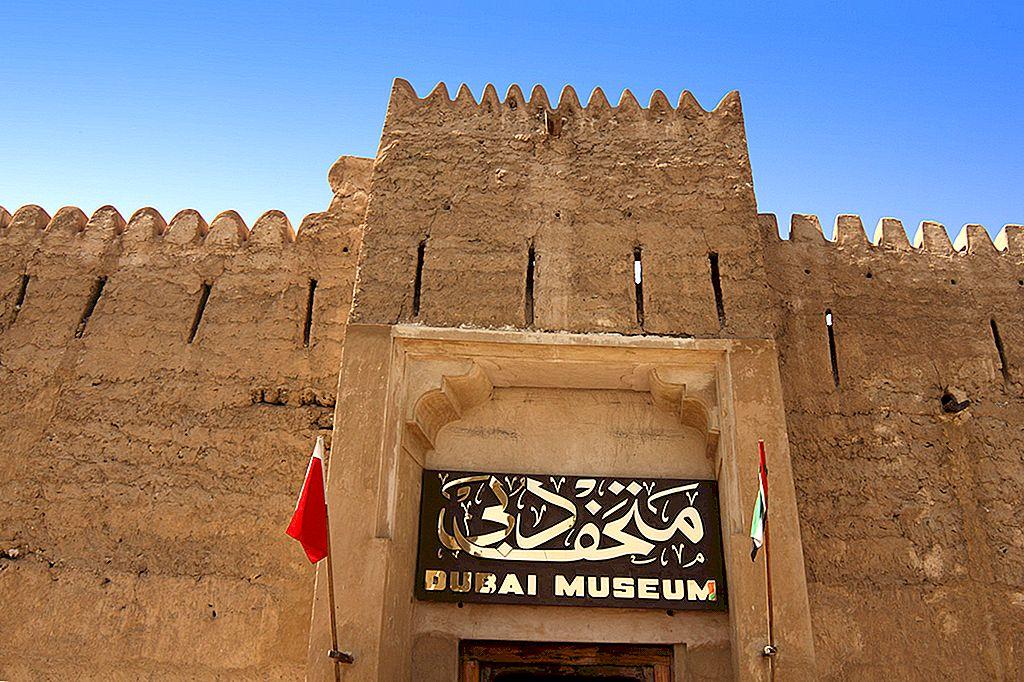 ドバイ博物館:都市の魅力的な歴史を探る - ロンリープラネット