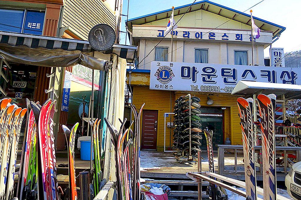แกะสลักเกาหลี: คู่มือการเล่นสกีและสโนว์บอร์ดในเกาหลีใต้ - Lonely Planet
